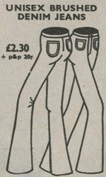 unisex_brushed_demin_jeans_1972