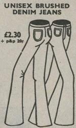 unisex_brushed_demin_jeans_1972